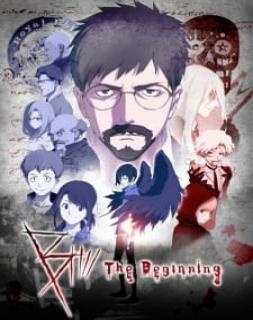 B: The Beginning Dublado