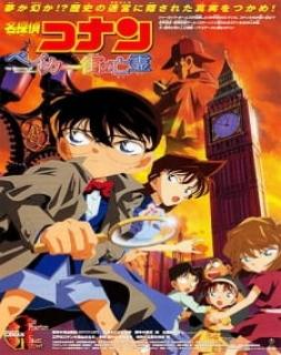 Detective Conan 06: The Phantom of Baker Street