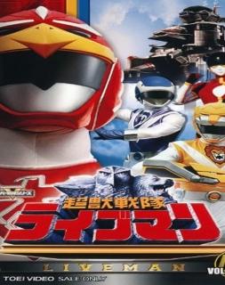 Choujyu Sentai Liveman