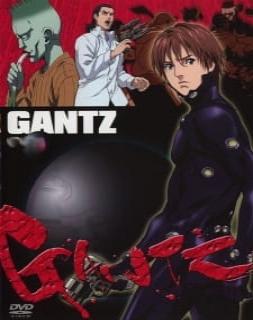 Gantz Dublado