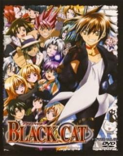 Black Cat Dublado