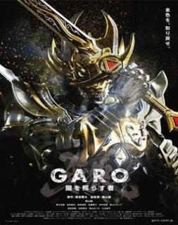Garo: Yami wo Terasu Mono