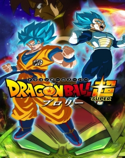 Dragon Ball Super Movie: Broly Filme