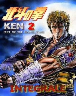 Hokuto No Ken II