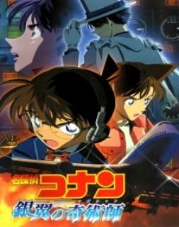 Detective Conan 08: Magician of the Silver Sky