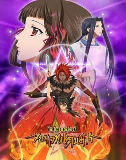 Shounen Onmyouji