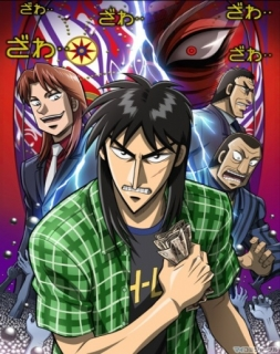 Kaiji 2 : Hakairoku Hen