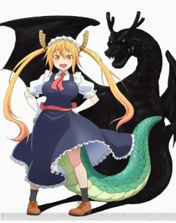 Kobayashi-san Chi no Maid Dragon - Dublado