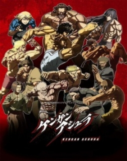 Kengan Ashura 2nd Season - Dublado
