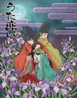Chouyaku Hyakunin Isshu: Uta Koi