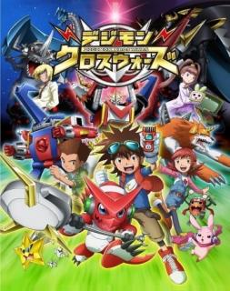 Digimon Xros Wars