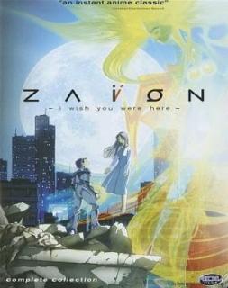 Zaion: I Wish You Were Here