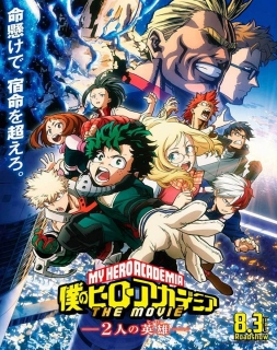 Boku no Hero Academia Filme 1: Futari no Hero