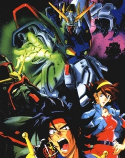 Mobile Fighter G Gundam