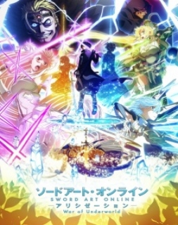 Sword Art Online: Alicization - War of Underworld 2 Temporada