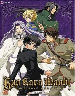 Kyou Kara Maou