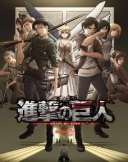 Shingeki no Kyojin Season 3 - Dublado