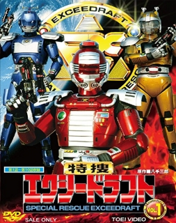 Tokusou Exceedraft