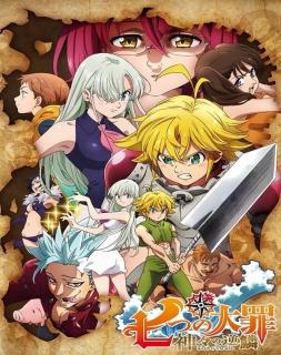 Nanatsu no Taizai: Kamigami no Gekirin 3 temporada Dublado