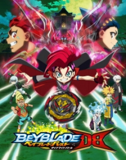 Beyblade Burst Dynamite Battle