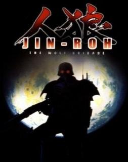 Jin-Rou