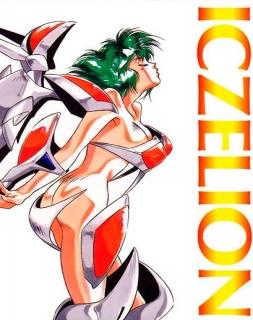 Iczer-Girl Iczelion