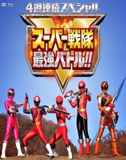 Super Sentai Saikyou Battle