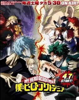 Boku no Hero Academia 3 - Dublado