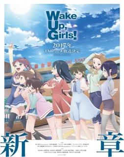 Wake Up, Girls! Shin Shou