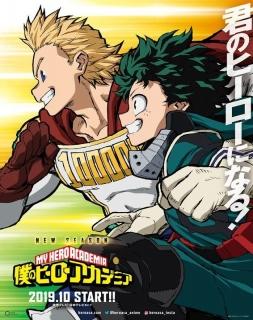 Boku no Hero Academia 4 - Dublado