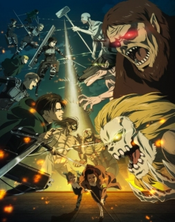 Shingeki no Kyojin: The Final Season - Dublado