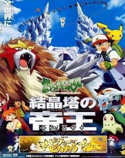 Pokemon 3: O Feitiço dos Unown
