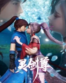 Ling Jian Zun 3