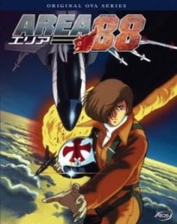Area 88 - OVA