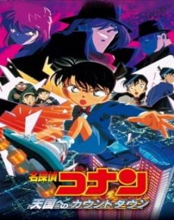 Detective Conan 05: Countdown to Heaven