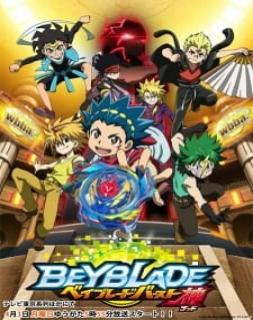 Beyblade Burst God - Dublado