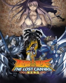 Cavaleiros Do Zodiaco The Lost Canvas (Dublado)