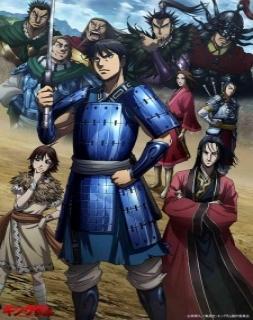 Kingdom 3 Temporada