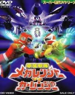 Denji Sentai Megaranger vs. Carranger