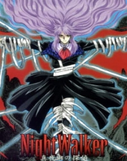 Night Walker: Mayonaka no Tantei
