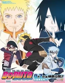 Boruto: Naruto Filme