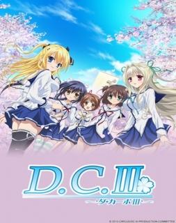 D.C.III: Da Capo III