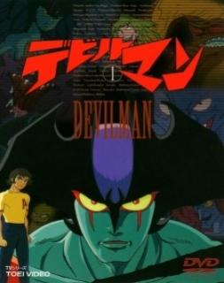Devilman (1972)