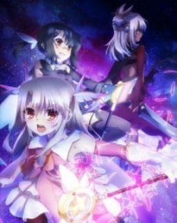 Fate/kaleid liner Prisma Illya 2wei! Specials