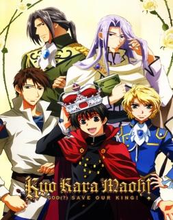 Kyou kara Maou! 2nd Series