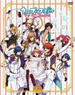 Uta no Prince-sama Maji Love 2000%: Shining Star Xmas