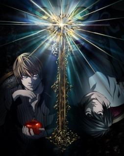 Death Note - Dublado