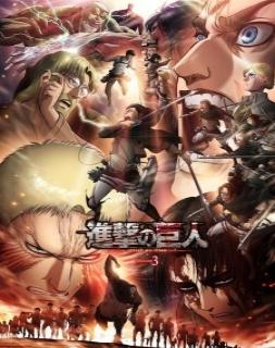 Shingeki no Kyojin Season 3 Parte 2