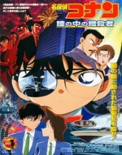 Detective Conan 04: Captured in Her Eyes