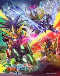 SD Gundam World: Sangoku Souketsuden